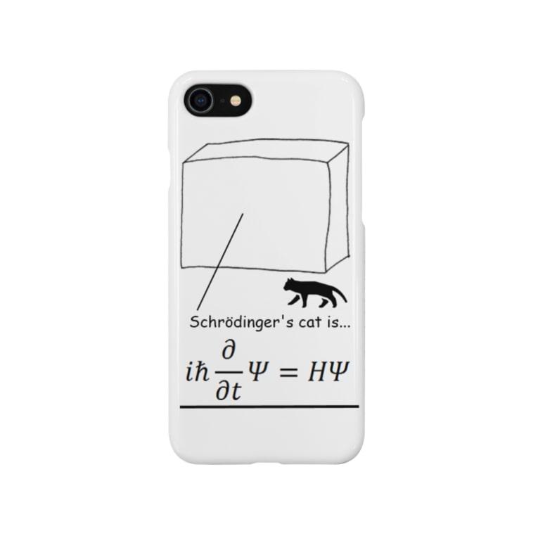 Yukinekoのシュレディンガーの猫 Smartphone cases
