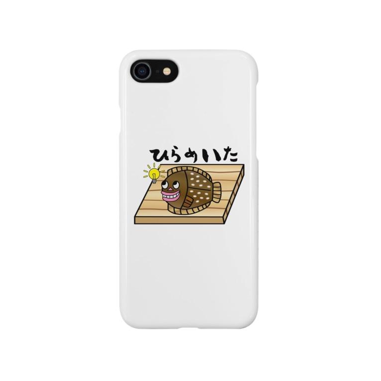 ひらめいたのひらめいた Smartphone cases