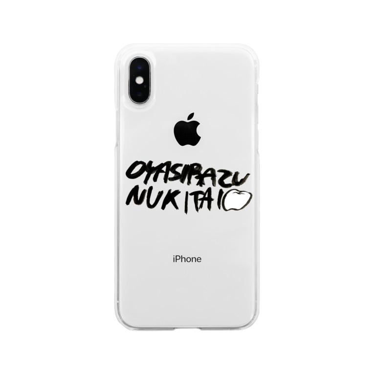 チームナチョスの親知らず抜きたい。 Soft clear smartphone cases