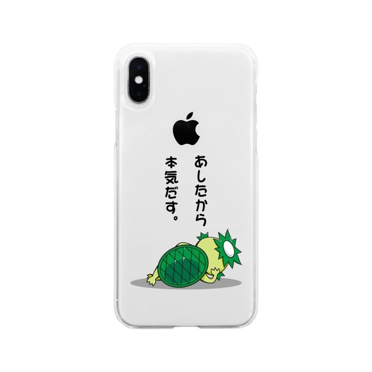 WEBYAの「明日から本気出す。」かっぱ君 Soft clear smartphone cases