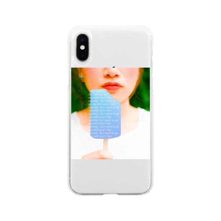 Yukinomeshiのあなたと海に行きたい女の子 Soft clear smartphone cases