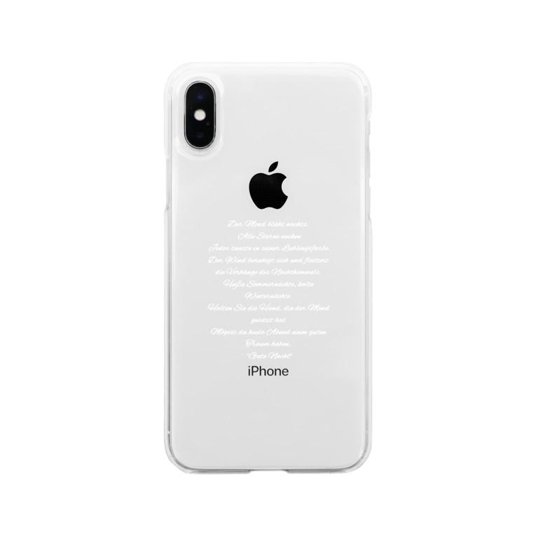 早川。のGute Nacht Soft clear smartphone cases