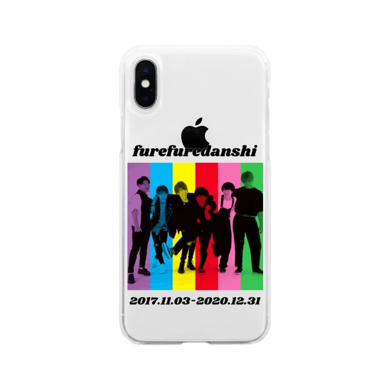フレフレ男子公式の公式フレフレ男子 Soft clear smartphone cases