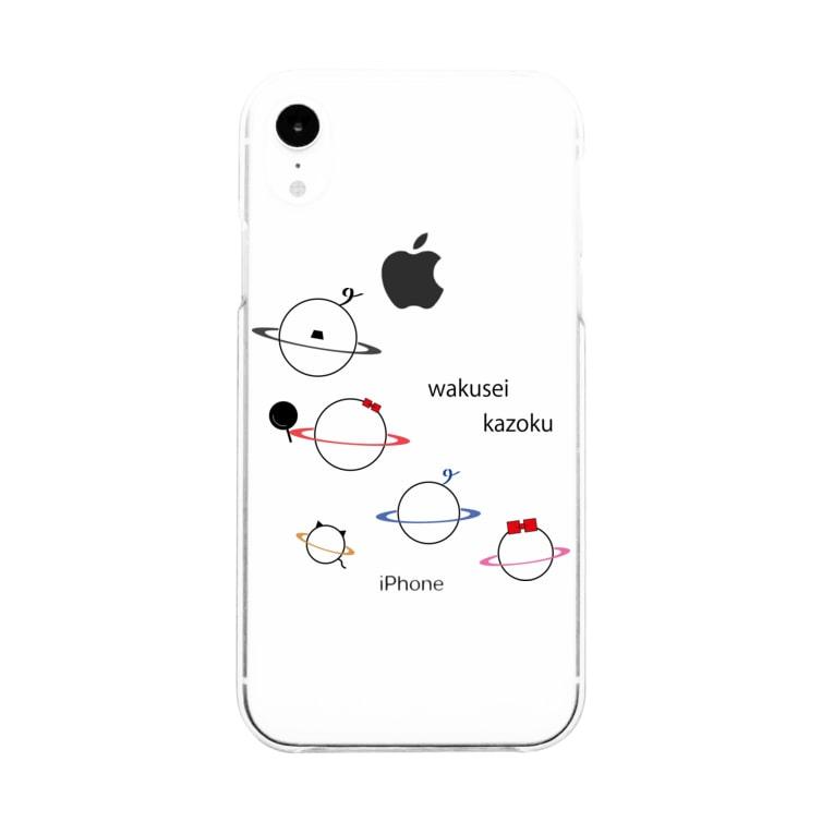 wabiko to sabioのwakuseikazoku Soft clear smartphone cases