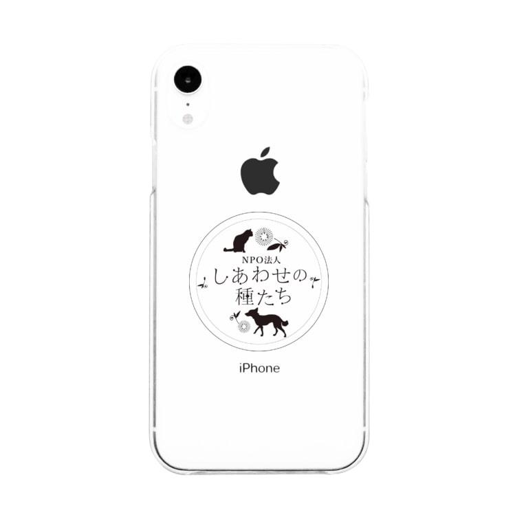 たねたねClub〜しあわせの種たちのしあわせの種たちのロゴ入り♪ Soft clear smartphone cases