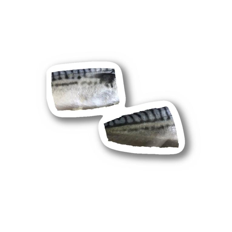 石川鯖右衛門のサバフィレ Stickers