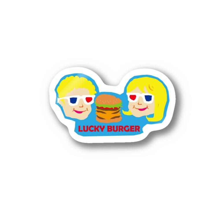 Dream ShakeのLUCKY BURGER Stickers