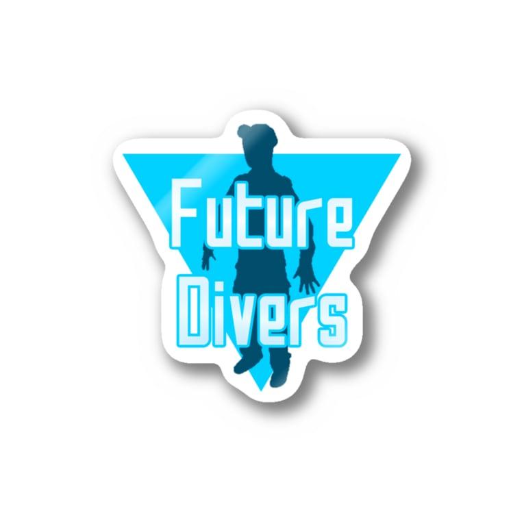 Teruaki TsubokuraのFuture Divers Stickers
