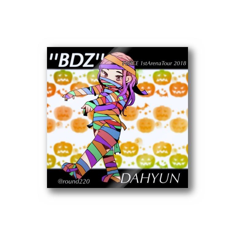 마리오まりをの''BDZ''Dahyunステッカー Stickers