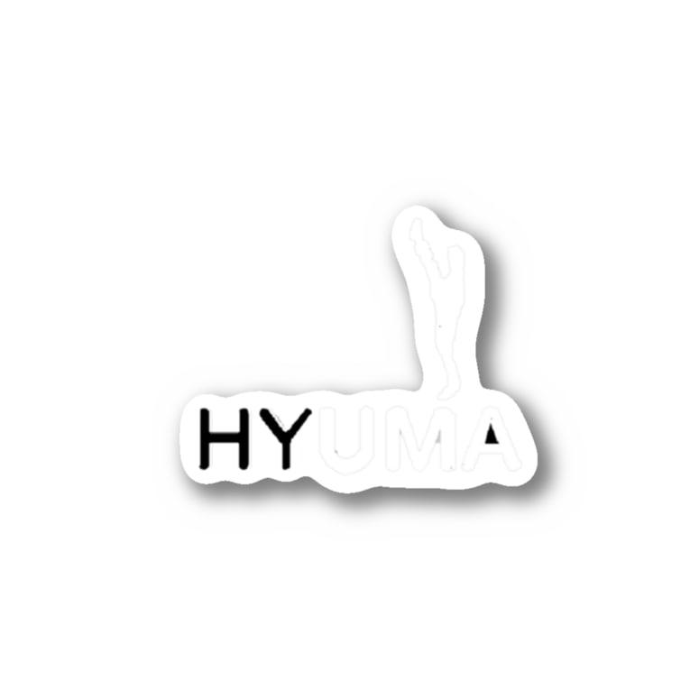 suzuriuriのHYUMA Stickers