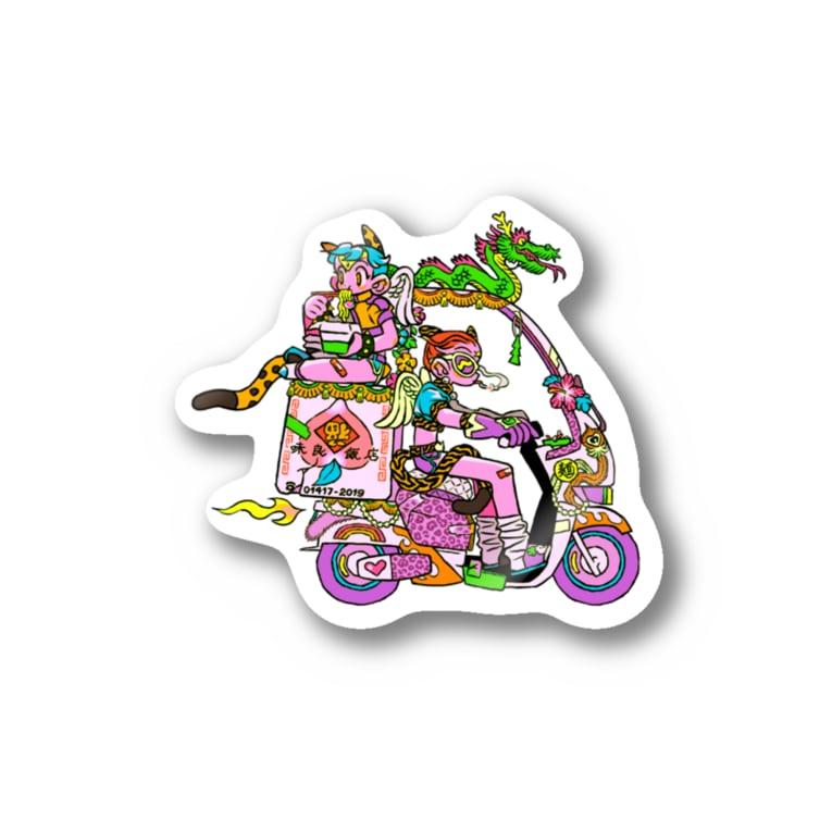 メイドイン極楽スズリ店の出前バイク Sticker