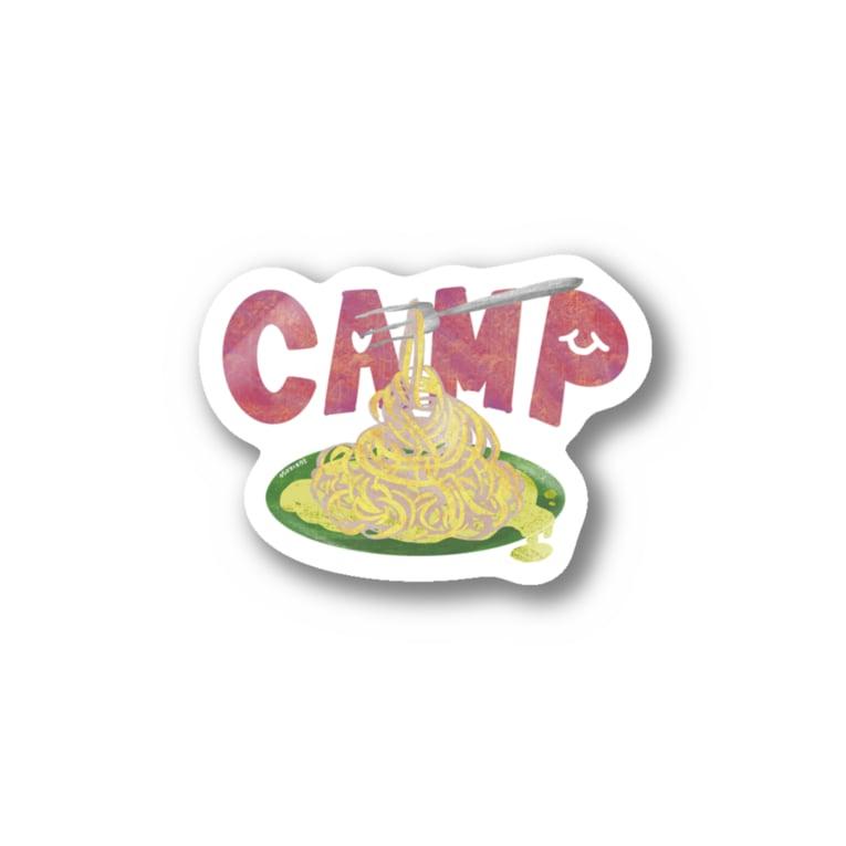 スキコソのCampでパスタを食べたいな。 Stickers