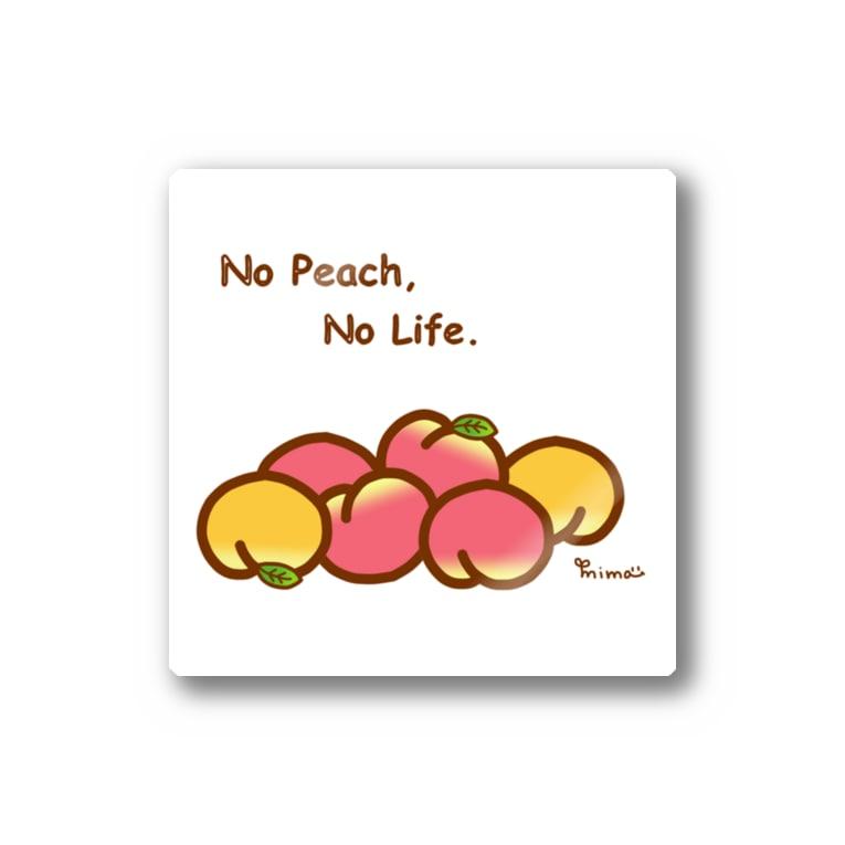 Nari's farm(ナリズファーム)の桃ゴロゴロ Stickers