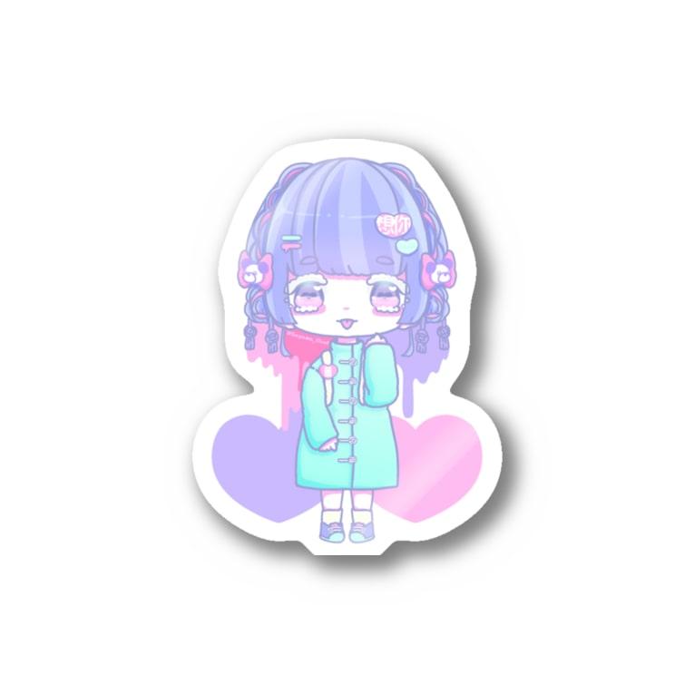 さやままやのゆめかわチャイナちゃん Sticker