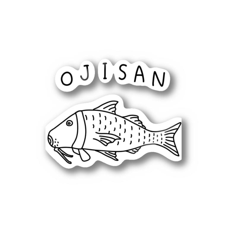 イラスト 魚
