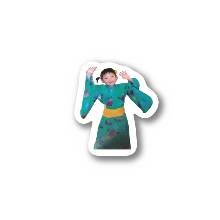 zezemaruのサマーガール石田 Stickers