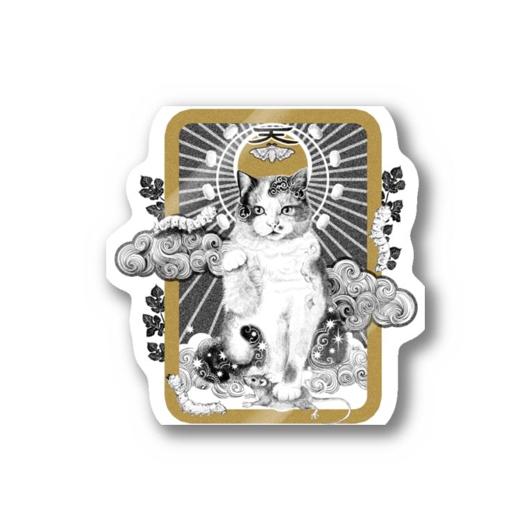 OJIKの養蚕守護猫 Stickers