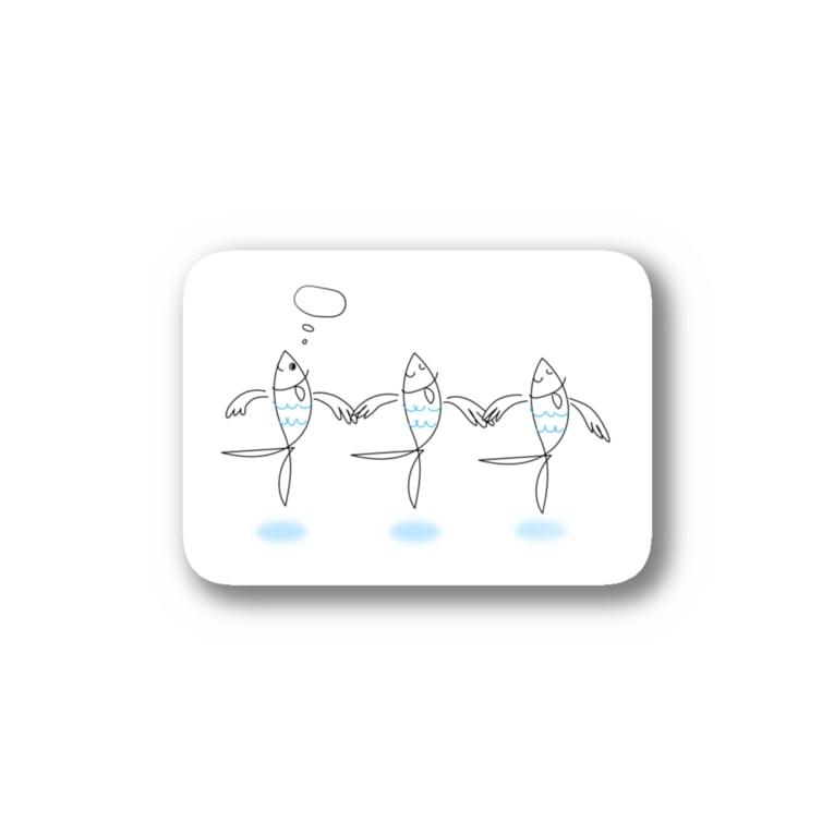 Qumi Nishioのさかなダンス Stickers