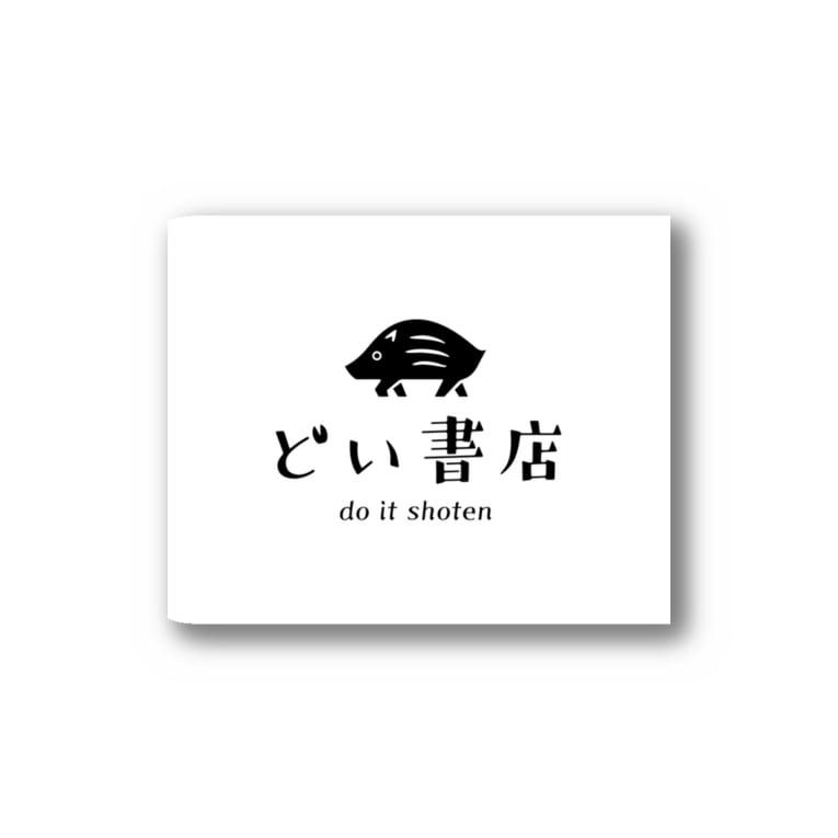 do it shoten どい書店のどい書店ステッカー Stickers