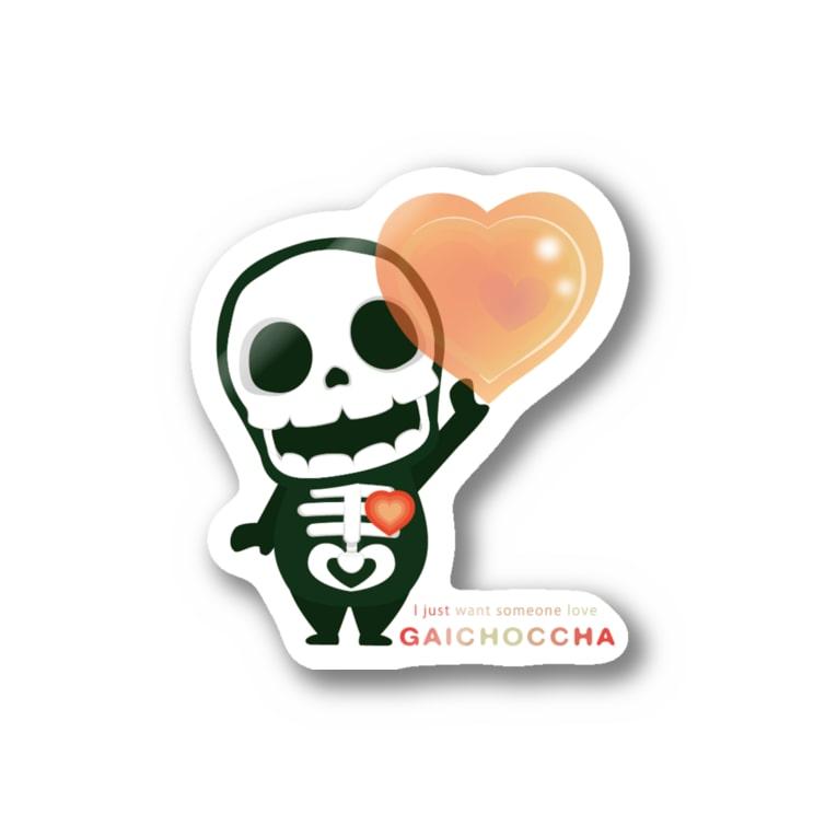 *suzuriDeMonyaa.tag*の愛してガイコッチャ Stickers