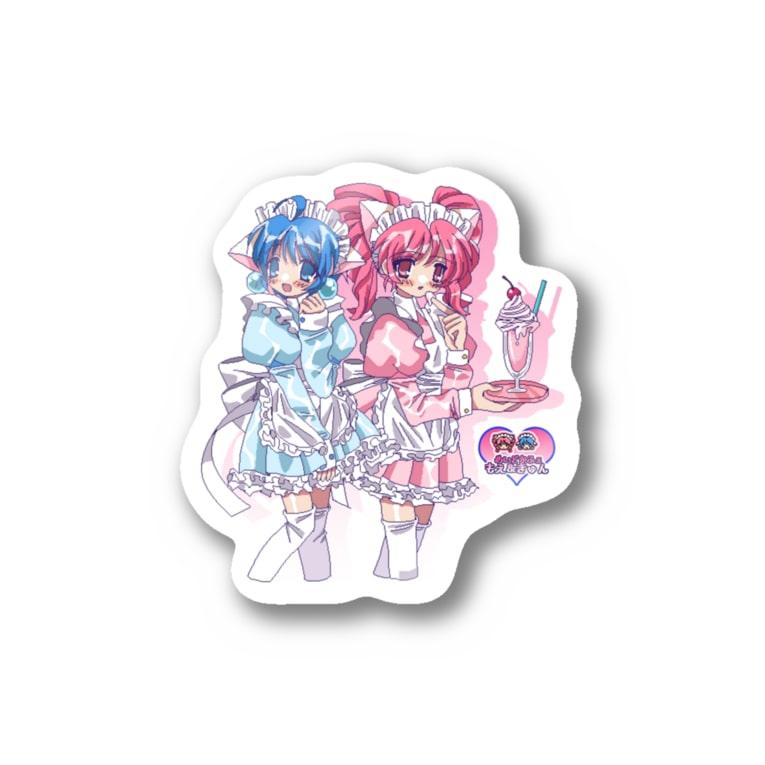 𝓎𝓊𝒾'𝓈 𝑜𝓃𝓁𝒾𝓃𝑒 𝓈𝒽𝑜𝓅のめいどきっさ もえ&きゅん Stickers