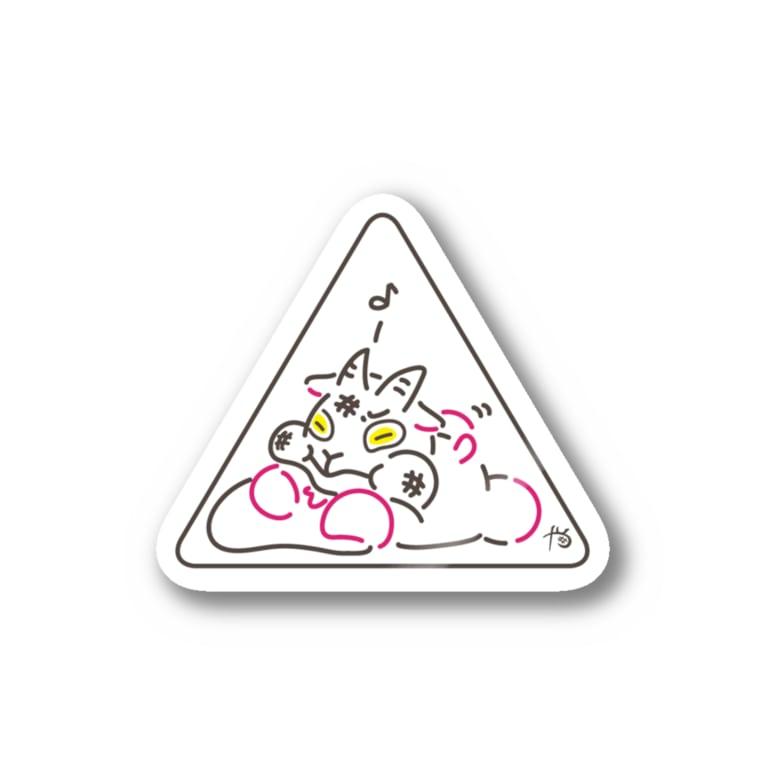 路地裏迷路のやぎもち△ Stickers