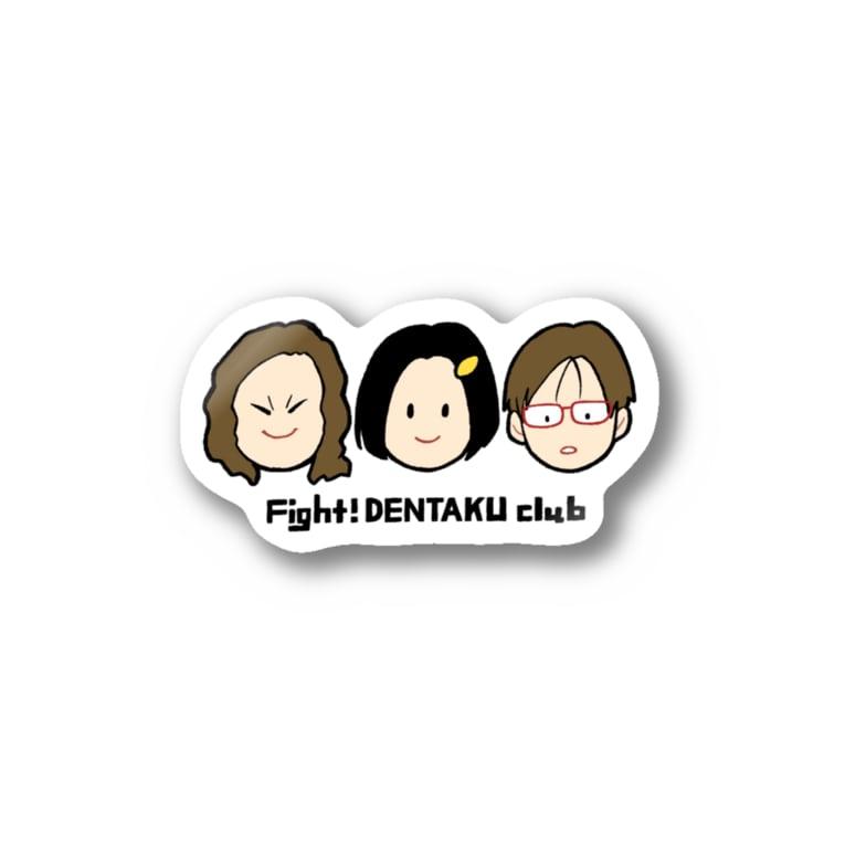 Cl_wodの闘え日商部 キャラクター Stickers