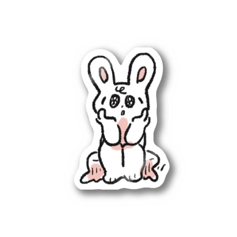 nebulianの世界を憂ううさぎのグッズ Stickers