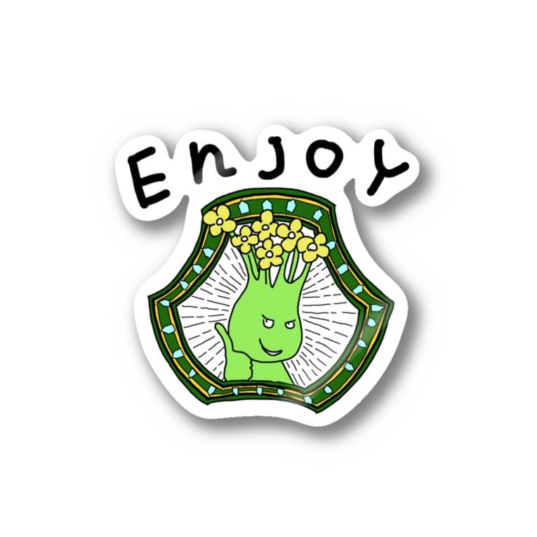 水仙舎のエンジョイおじさん Stickers