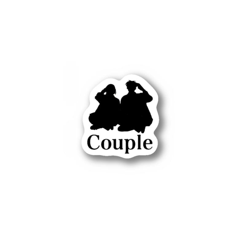 Ksukeのカップル Stickers