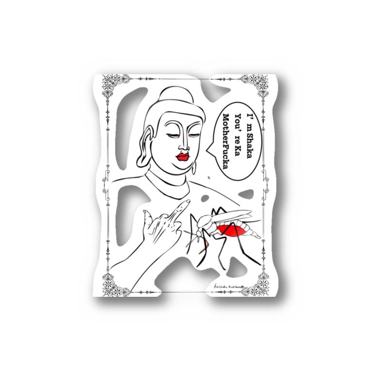 Keisuke Kuribaraの『蚊×釈迦×中指』:MotherFucka Stickers