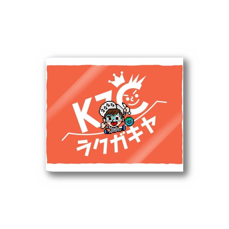 ラクガキヤぐっず♨︎のラクガキヤロゴどーん Stickers