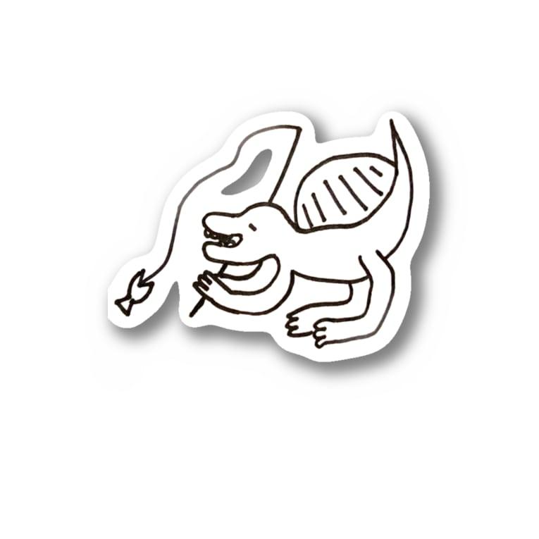 よしののタレ目スピノ お魚ゲット Stickers