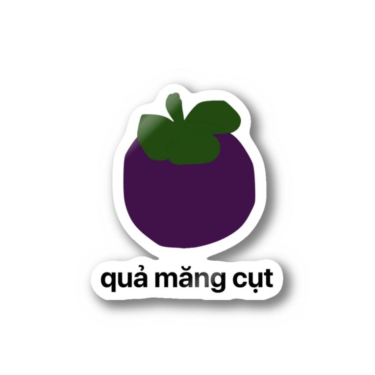 Coconaのmangosteen Stickers