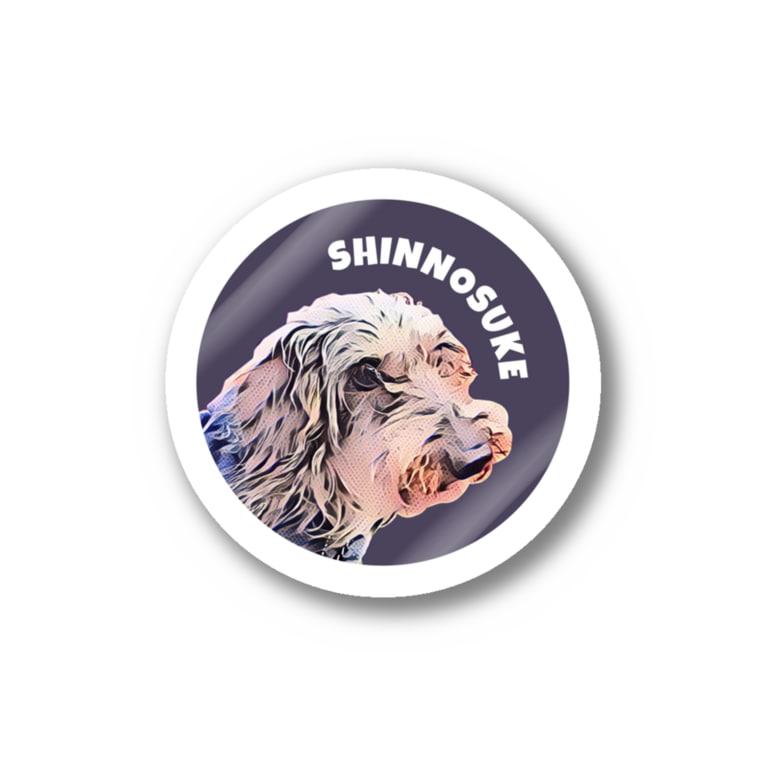 よっしぃのKanna Stickers