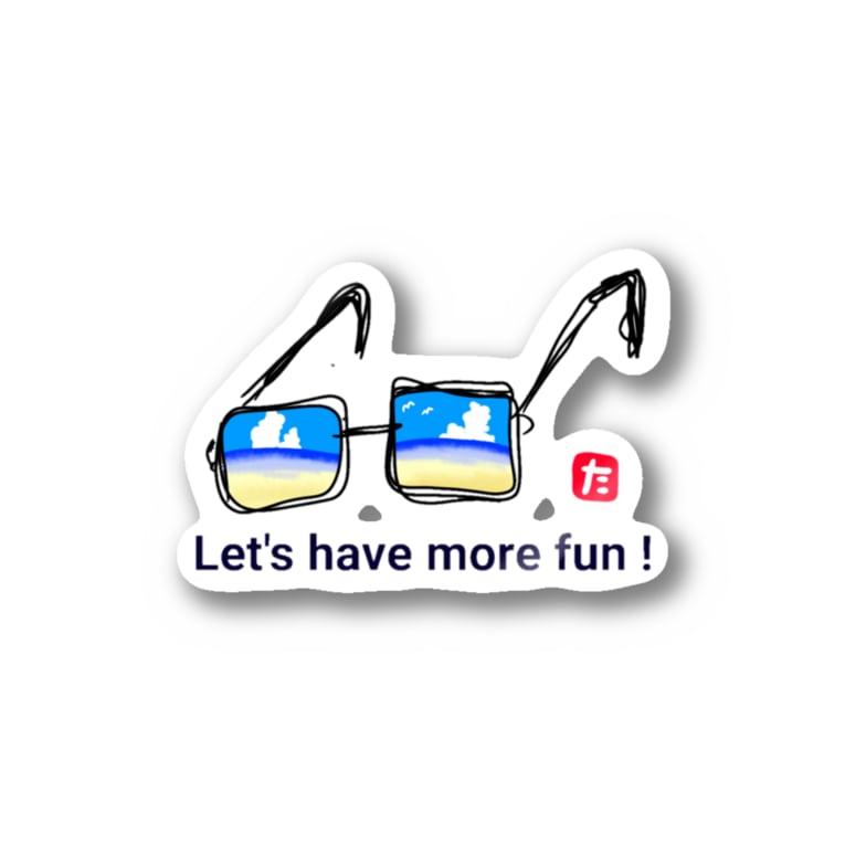 TaniGonの夏だし、もっと楽しもう! Stickers