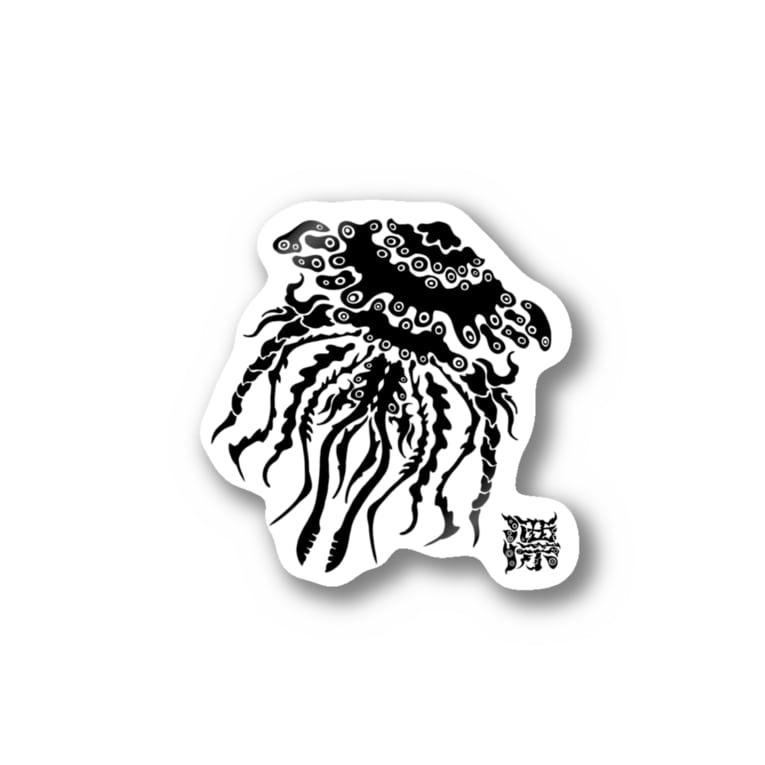 PINKIE JUNKIEのクラゲ Stickers
