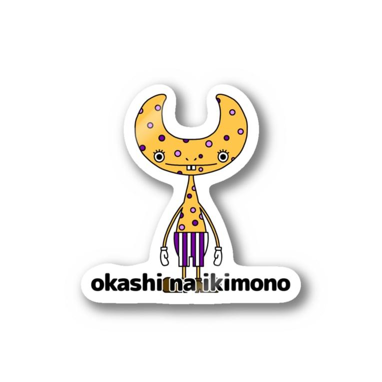 OKASHI NA IKIMONOのおつきくん Stickers