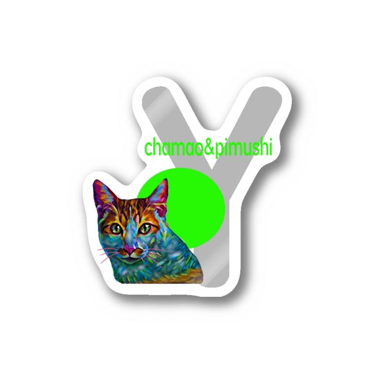 chamao&pimushiのねこ好きさんへ(イニシャルY) Stickers