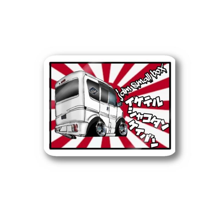 secretbaseartfactoryのイケてるKバン Stickers