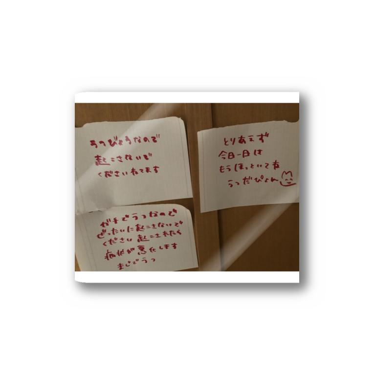 アグリーフェイスのねんね Stickers