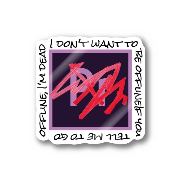 TVmanApparelのオフラインしたくない Stickers