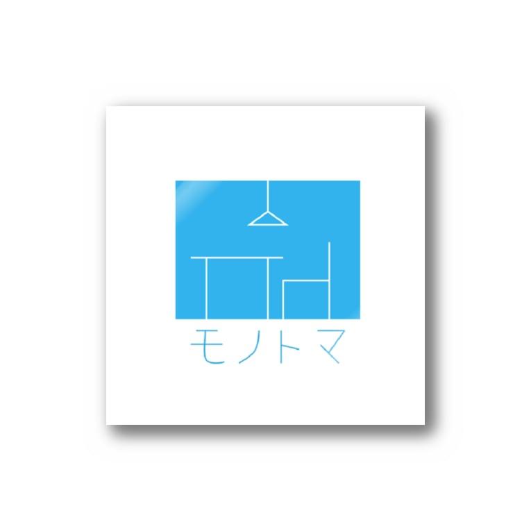 卓商店のモノトマ Stickers