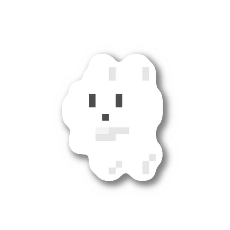 ざきよしちゃんのドットウサギ Stickers