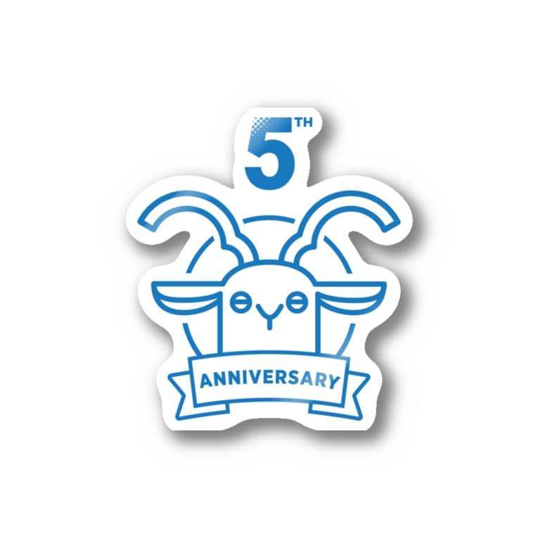 クラウドサインの[5th Anniv.]カプラ Stickers