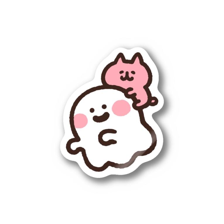 ゆるっと成仏/kanaheiのおばけとネコちゃん Sticker