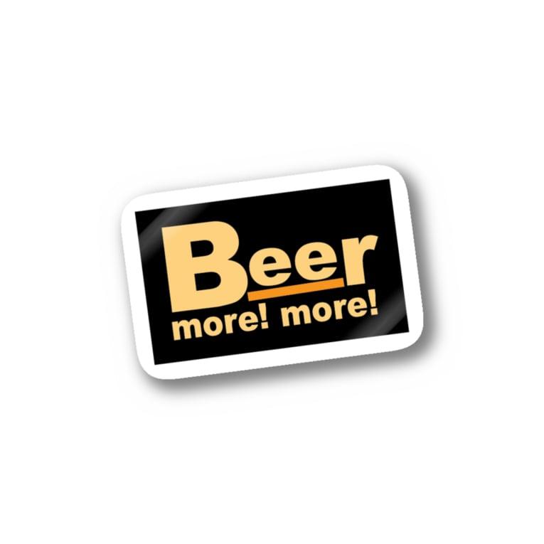 キリン二番搾りのビールモア Stickers