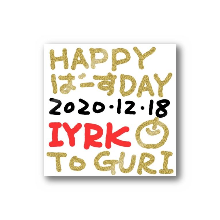 100OKUENPLAYER<絆>公式ショップのGURI様専用 Stickers