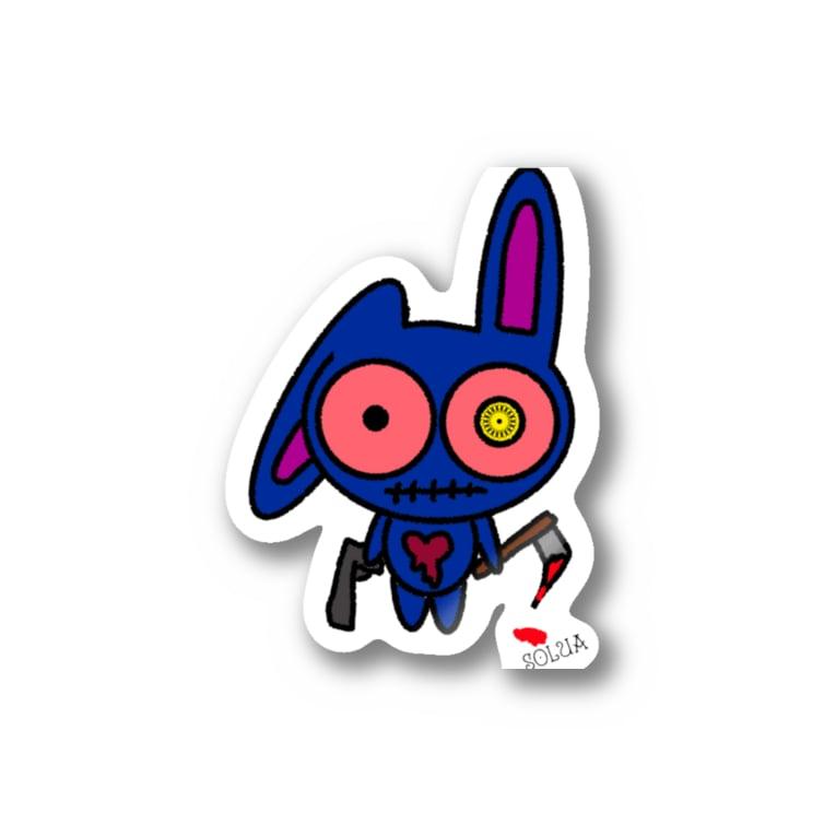 Solua〜ソルーア〜のデヴィ Stickers