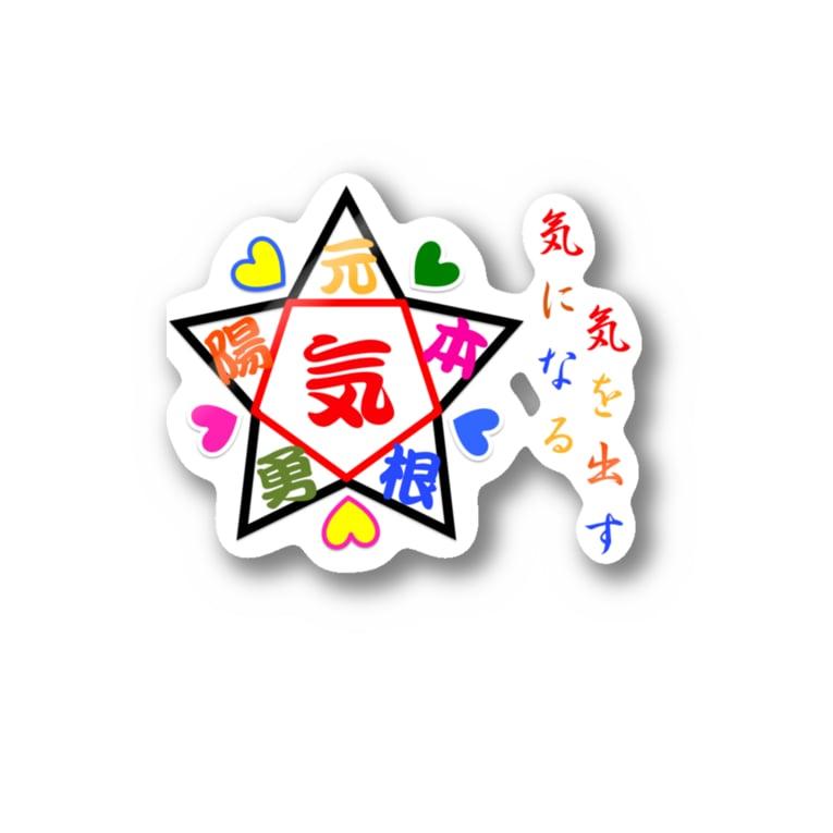 CSQUARE_CREATIONの気になる系 Sticker